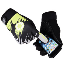 GLV931DMan and woman winter outdoor riding font b glove b font with fleece non slip touch