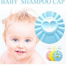 EVA регулируемый Душ козырек щит мыть волосы кепки шампунь сопротивление защиты уха глаз шляпа для маленьких детей младенческой