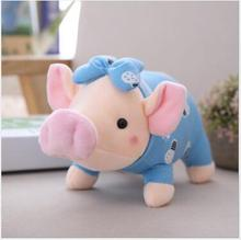 WYZHY Cute new year gift pig mascot hairpin plush toy Nap pillow cushion 30cm