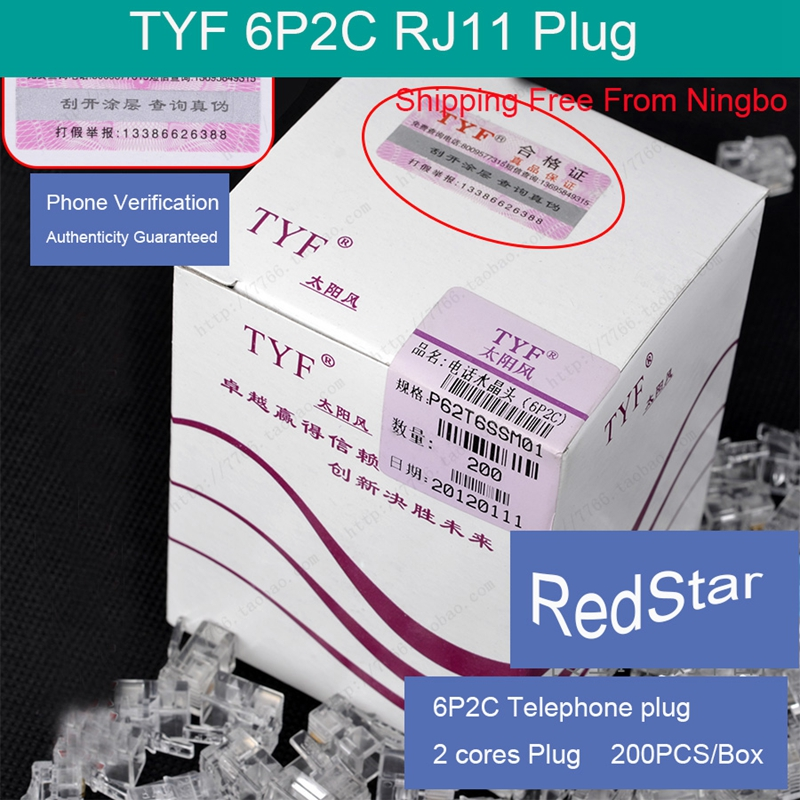 [ReadStar]200PCS/LOT TYF 6P2C RJ11 Telephone line plug 2 core Telephone cable plug Telephone cord connector adapter