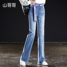 Women Vintage High Waist Stretchy Multi Button Fit Flare Jeans Ladies Casual Washed Denim Bell ButtonTrousers Spring Summer