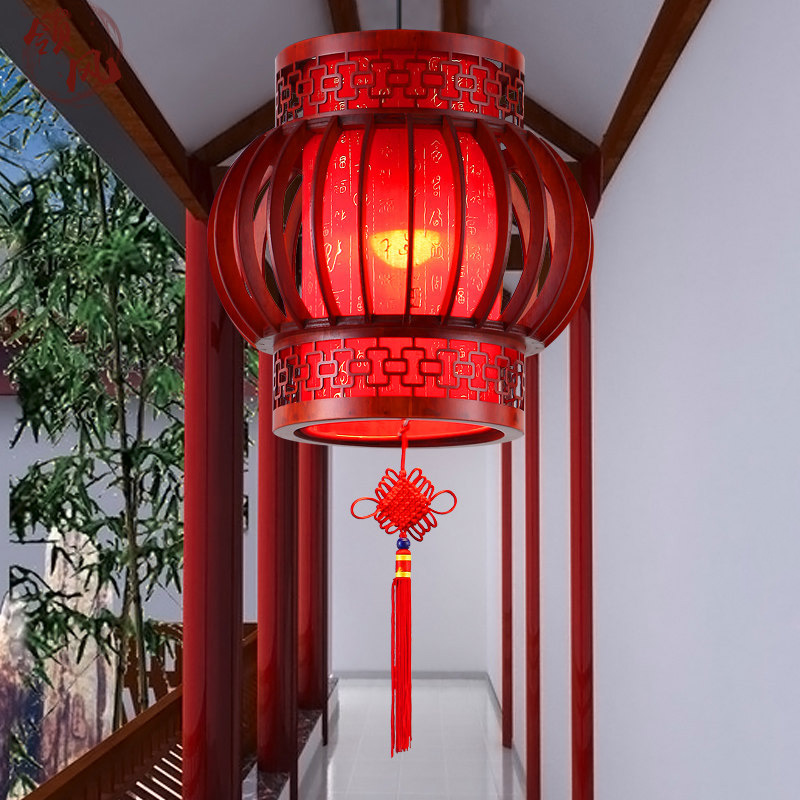 New Chinese red lanterns pendant light antique wooden led bulbs hotel lamp living room lights restaurant Droplight Free Shipping red lanterns vol 6