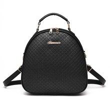 Бренд цепь сумка Рюкзак, 2017 новых студентов моды отдыха рюкзак ноутбук сумка ноутбук сумка женщины сумку