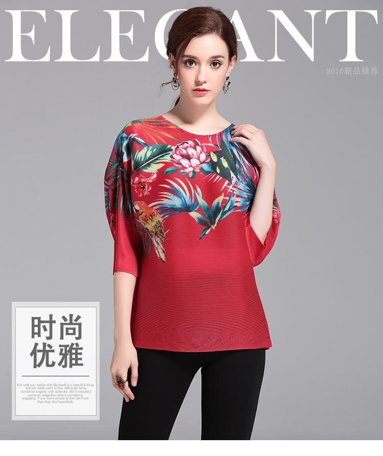 En T Moda El Loro shirt Corta Murciélagos Doble Stock Impresión amarillo Gratis Envío Camiseta Rojo Manga qIwvU7nx