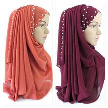 Шифон Макси хиджаб шарф платок обертывание мусульманский ислам головной платок белый бисер 170x70 см