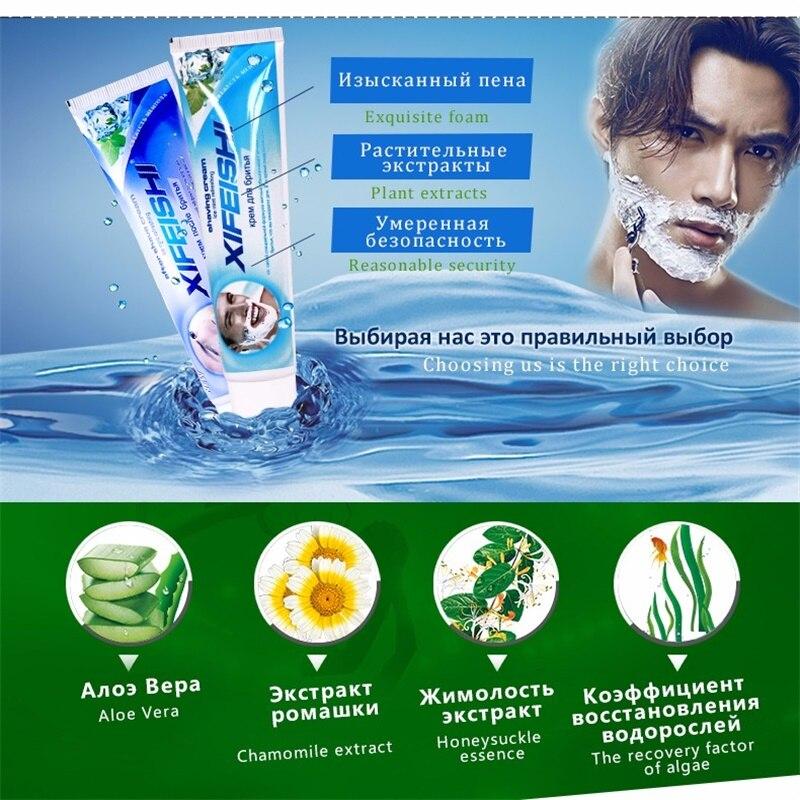 XIFEISHI Hot Sale Shaving Cream For Men Shaving Foam Nourish Face Care Shaving Gel KF011 in Shaving Cream from Beauty Health