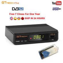Gtmedia V7S HD Satellite TV Receiver Full 1080P DVB-S2 HD +USB WIFI Support  Ccam Newcamd powervu youpro set top Decoder TV box