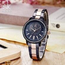 c21deeb3f55a Shengke oro rosa mujeres cuarzo relojes damas de acero inoxidable Cristal  de lujo mujer reloj chica