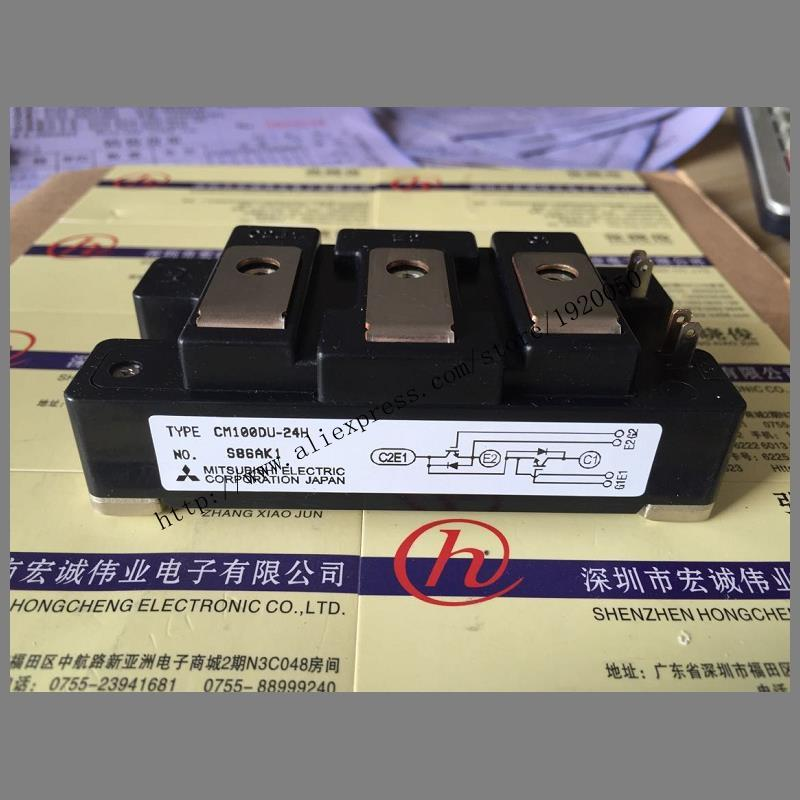 100DU-24H  module Special supply Welcome to order !100DU-24H  module Special supply Welcome to order !