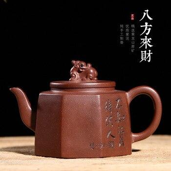 Purple Sand Tea Ware Raw Mine Purple Mud Square Goods Bafang Laiqiao Handmade Teapot Famous Guogong Wang Zhenxue Teapot