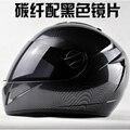 Бесплатный shpping мотоциклетный шлем двухместный с двумя объективами полной стороны шлема модульная шлем гоночный шлем Высокое качество