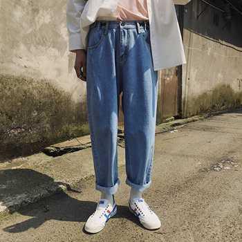 korean men nine points pants casual loose classic blue straight cowboy haren american baggy jeans wash biker denim trousers Korean Men Nine Points Pants Casual Loose Classic Blue Straight Cowboy Haren American Baggy Jeans Wash Biker Denim Trousers