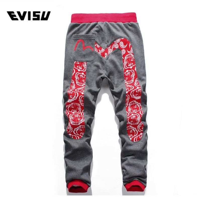 Evisu Brand Men Jeans Casual Loose Jeans Breathable Men Trousers Slims Mid Waist Men Jeans Stretch Men Clothes Denim Pants 1502A