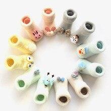 Осенне-зимние шерстяные утепленные детские носки из чистого хлопка с круглым носком для детей 0-1 лет, нескользящие носки для новорожденных