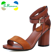 S.Romance Women Sandals New Arrival Fashion Hot Sale Summer Women Classics Sandals Office Lady Woman Shoes Black Brown SS428(China)