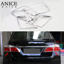 4pcs Chrome Tail Rear Light font b Lamp b font Trim Garnish Surround Trim Fit For