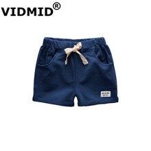 Шорты для девочек VIDMID 1001 09