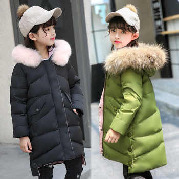 Hot 2019 girls Winter duck down Jackets Girls Fashion Fur Collar Letters Coats Girl Thickening Hooded Warm Jacket kids clothes - DISCOUNT ITEM  55% OFF All Category