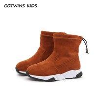 CCTWINS NIÑOS 2017 Del Niño de La Manera Negro de Zapatos de Algodón Niños Boy Kid vino Botines Del Bebé de La Pu Fina de Cuero de Zapato de Piel CF1393