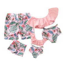 new summer baby swan swimsuit fashion ruffle flamingo kids swimsuit cute baby beach wear with matching hat free shipping yz066 Family Matching Swimsuit Matching Outfits Leaf Watermelon Lemon Swimwear Ruffle Baby Girls Boys Beach Wear Bikinis Men Shorts