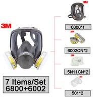 3 м 6800 Полный лицевой элемент многоразовая маска с 6002 картриджей анти Кислотный газ NIOSH & стандартная латинская 7 шт. костюм LT041