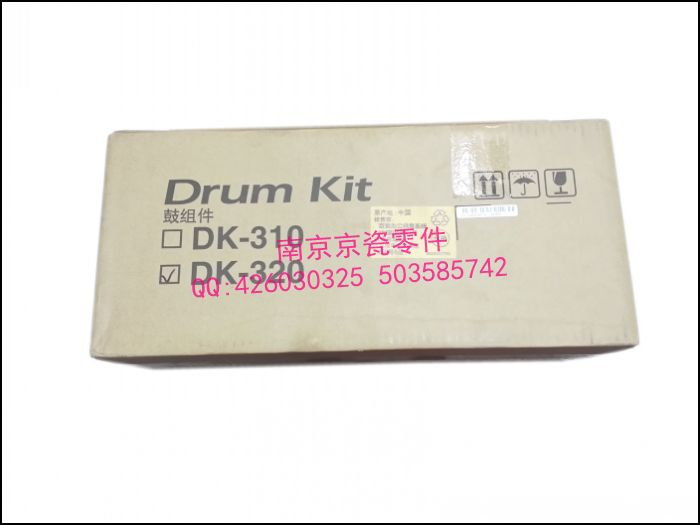 New Original Kyocera 302J093010 DK-320 DRUM UNIT for:FS-3920DN 4020DN 2020D 3140MFP new original kyocera fuser 302j193050 fk 350 e for fs 3920dn 4020dn 3040mfp 3140mfp