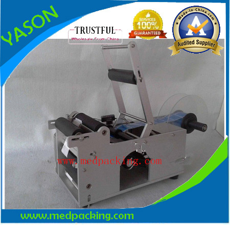 Semi-auto Round Bottle Labeling Machine with Pedal Switch, Semi-auto Labeler, Digital Label Printing Machine GRINDING
