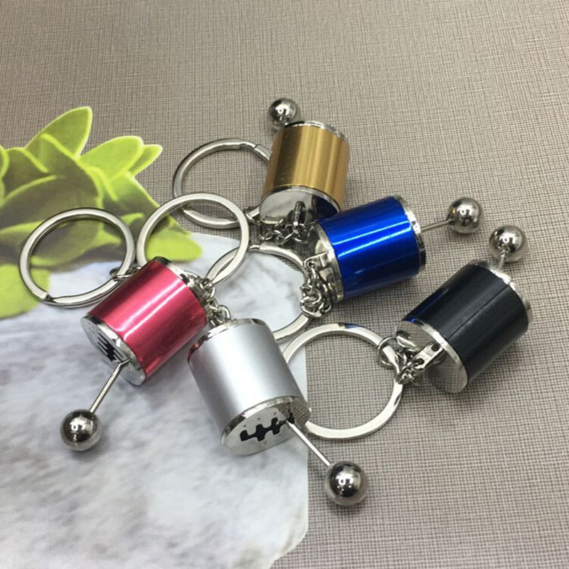 Metal Gear Keychain Automotive Keychain Gear Head Accessories can move Shift Pendant Who ...