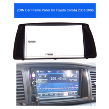 CT-CARID Double 2 Din Car Radio Fascia for 2003-2006 Toyota Corolla Stereo Dash CD Trim Bezel Audio frame недорого