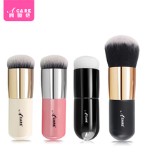 Acare Chubby Pier Foundation Brush BB Cream Makeup Flat Portable Brushes Professional Cosmetic