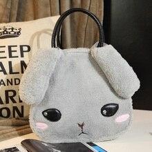 Fashion Handbags New Winter bag bag tide personality cute cartoon plush rabbit portable shoulder Xiekua package