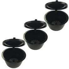 3pcs/pack Black Refillable Dolce Gusto Coffee Capsule