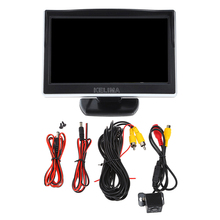 General fit Car 8 IR LED Rearview Camera + 5 inch Screen Display Universal night Vision 120° Rear View Reversing