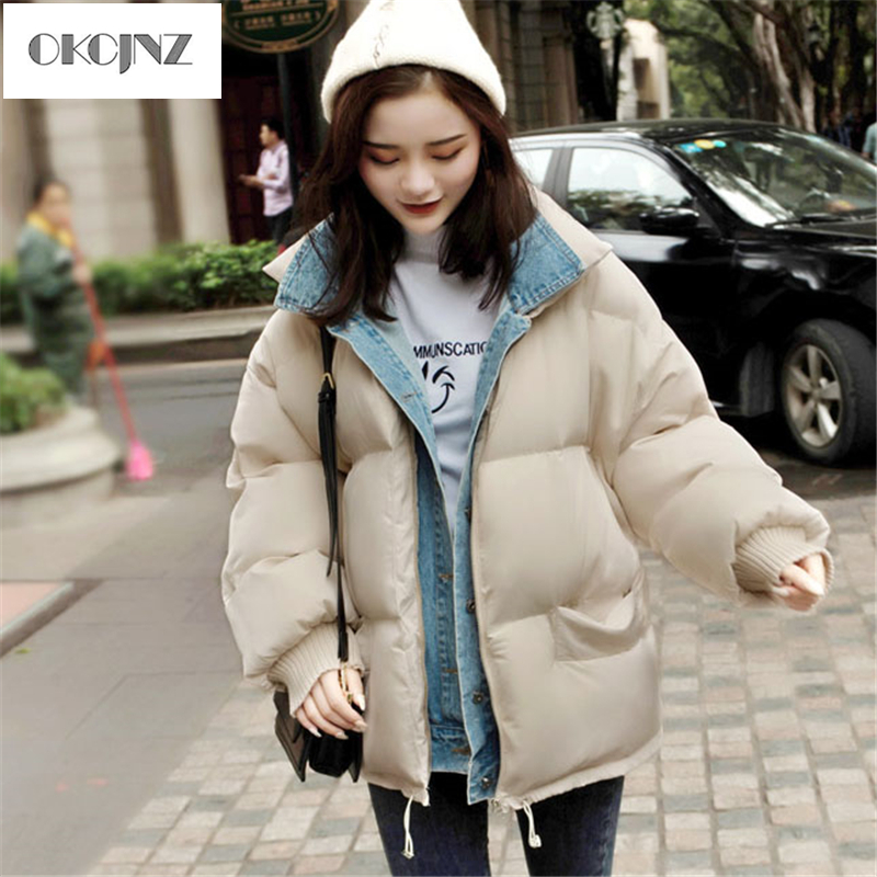 Jackets & Coats Cotton Coat Female Fake Two Pieces Of Winter New Korean Section Of Bread Thick Jacket Casual Loose Outerwear Women Yy241 Be Friendly In Use