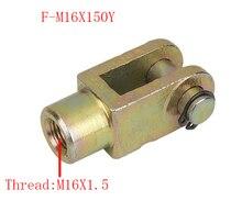 Бесплатная доставка 2 шт. Y Совместное M16x1.5mm Женщины к Мужчине Темы Пневматического Цилиндра Поршня Clevis, F-M16X150Y