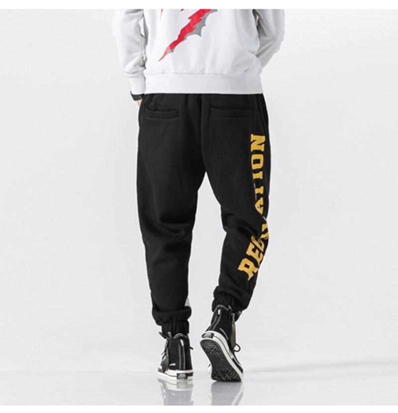 Aolamegs Men Casual Track Pants Splice Contrast Pants Men Letter Print Elastic Waist Sweatpants Men High Street Pants Streetwear (14)
