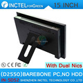 All in one barebone desktop pc with 5 wire Gtouch 15 inch  LED touch  Dual 1000Mbps Nics