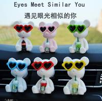 car air outlet Car Air Freshener Puppy In the Car Air Conditioning Outlet Perfume Clip Aromather Fragrance Diffuser Auto Accessorie Car Perfume (4)