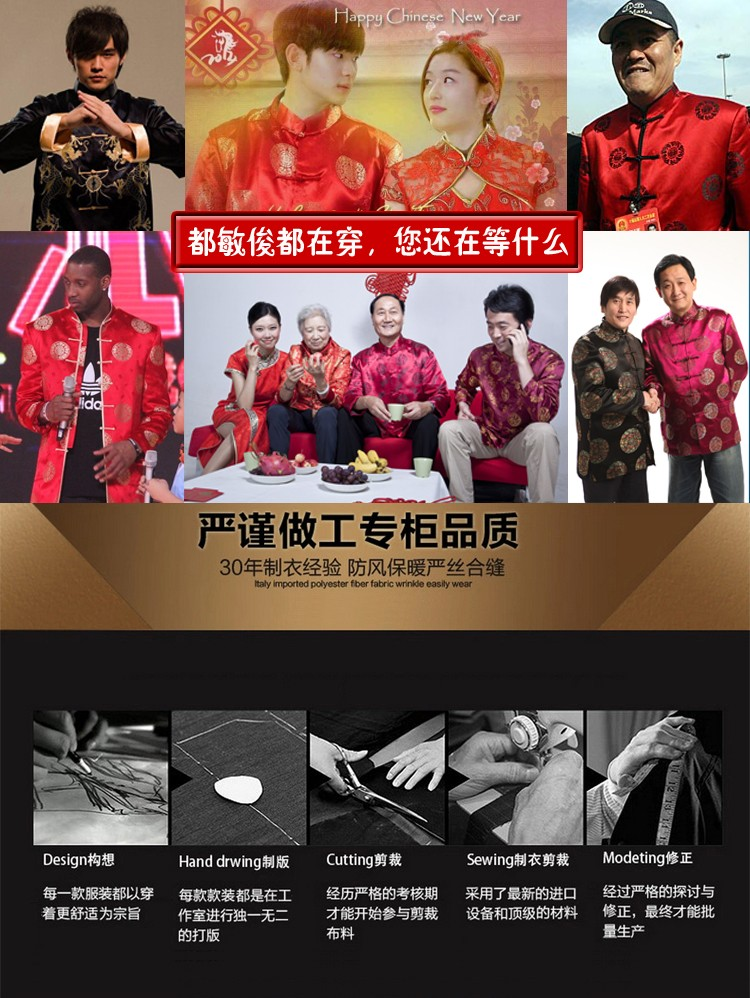 Traditional Chinese Garments Mens Black Ethnic Tang Suit Mandarin Collar Leather Jackets With Dragon Totem Embroidery Fur Coat For Man (3)