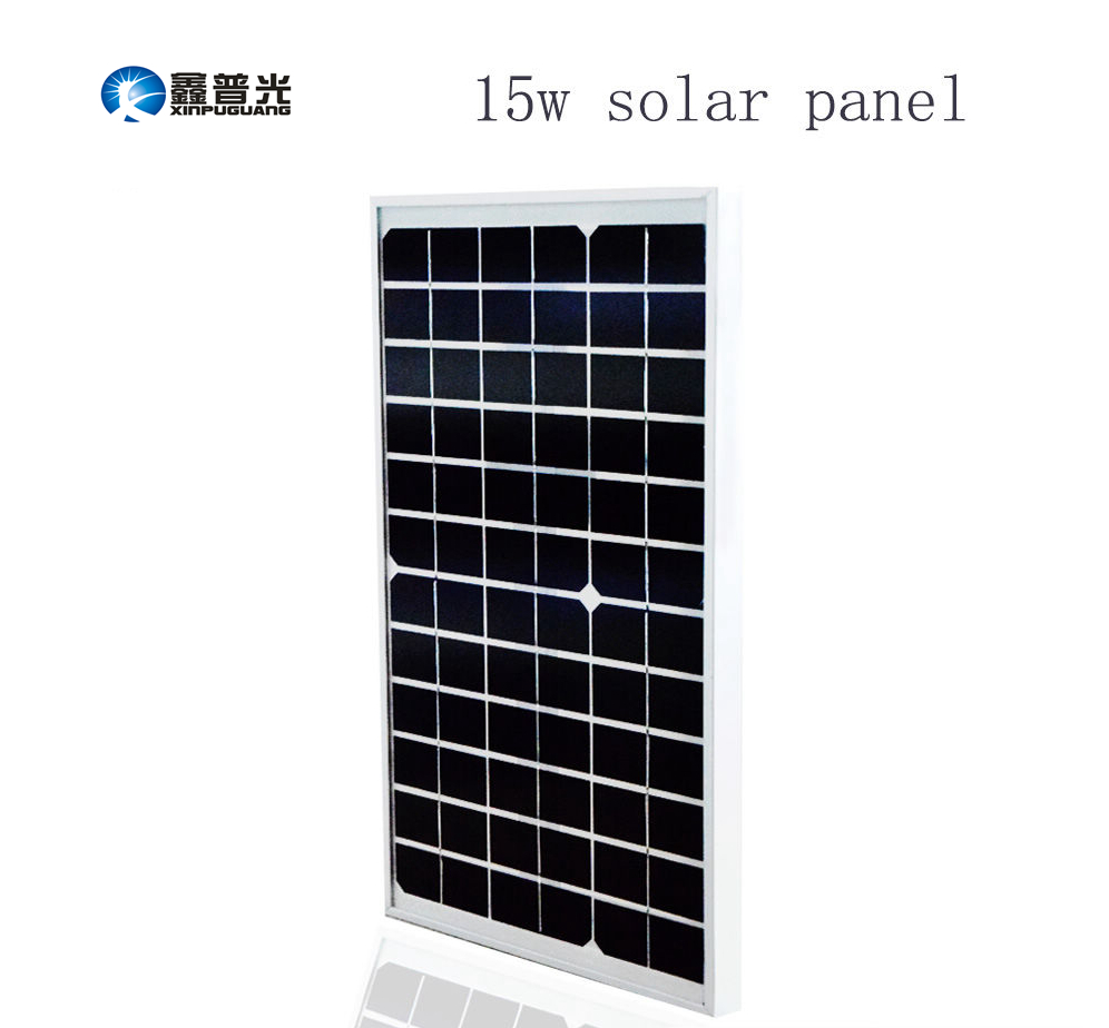 Xinpuguang 15W 18V monocrystalline solar panel glasss aluminum module DIY kits for toy light led science toy experiment outdoor