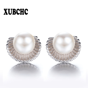 XUBCHC Tendy Style Simulated Pearl White Steel Stud Earrings Simple Earring Fashion Jewelry for Women Best Gift image