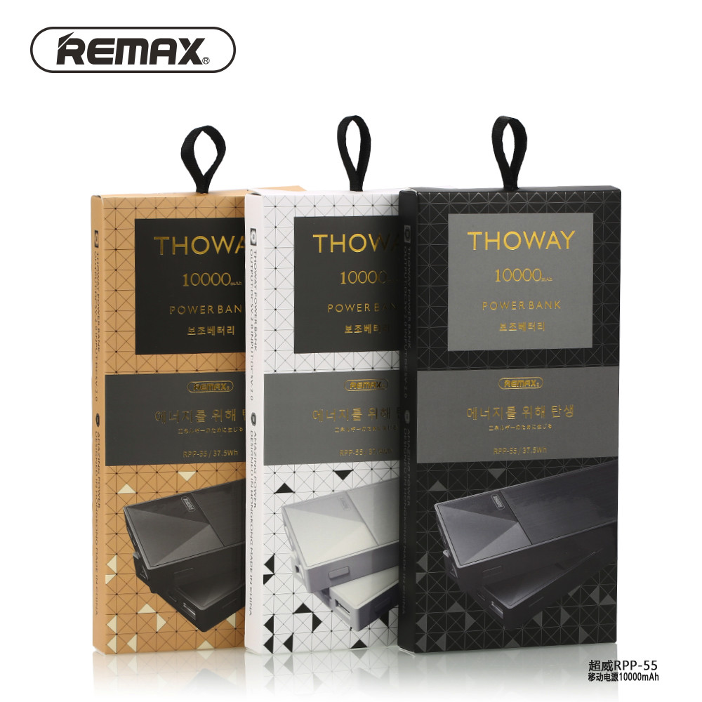 Image result for Remax RPP-55 Thoway Powerbank 10000mAh