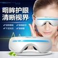 Eye protection instrument eye massager recovery massage instrument 3D optical technical massage