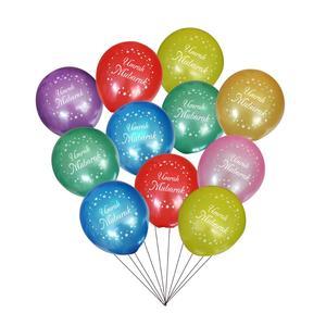 Image 1 - Globo de látex de 10 pulgadas para decoración de fiestas, Hajj Mubarak, Nikkah, Mubarak, Umrah, Mubarak, EID, Mubarak, logotipo, 50 unidades