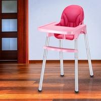 PU leather High Chairs Babies Mutifunctional baby high chair adjustable baby feeding chair folding dining