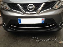 Free Shipping Chromed Front Bottom Grill Grille Trim Cover For Nissan Qashqai 2015