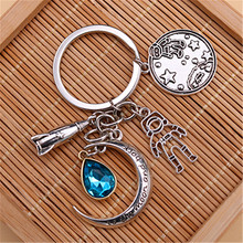 To the moon and back Keychain