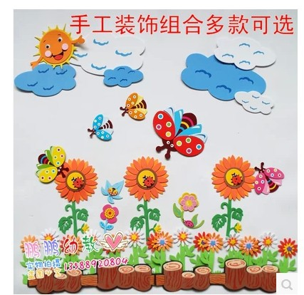 Educational toys  for kids room decoration stickers wall sticker eva foam combination happy ladybug chart in from home garden on also rh aliexpress