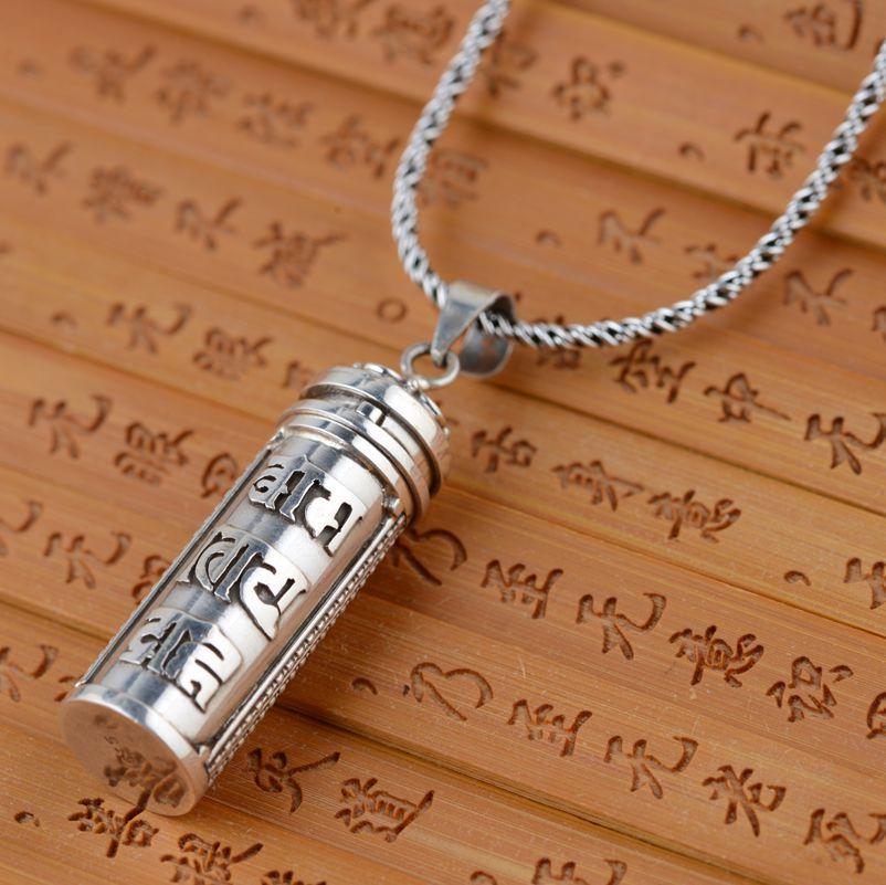 S925 стерлингового серебра кулон Серебряный Античный шесть буддистских мантра злой артефакт открытый кулон