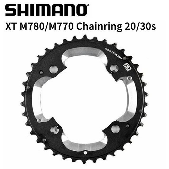 15940bd9195 Shimano Deore XT FC M780 / FC M785 / FC M782 / FC M770 Chainring 4 Arm 3x10  / 2x10 speed-in Bicycle Crank & Chainwheel from Sports & Entertainment on  ...